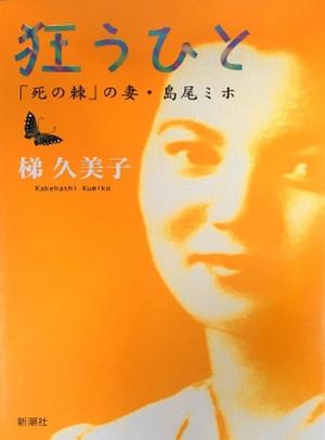 Book426